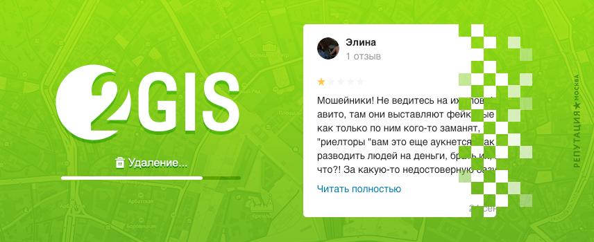 деньги кредит банки абрамова