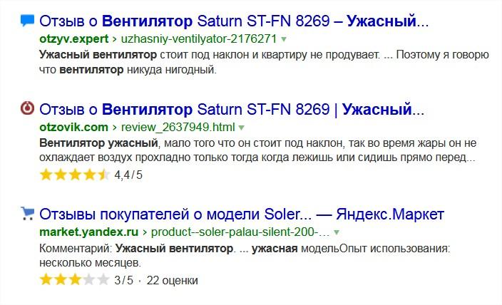 Как удалить отзывы Яндекс маркет