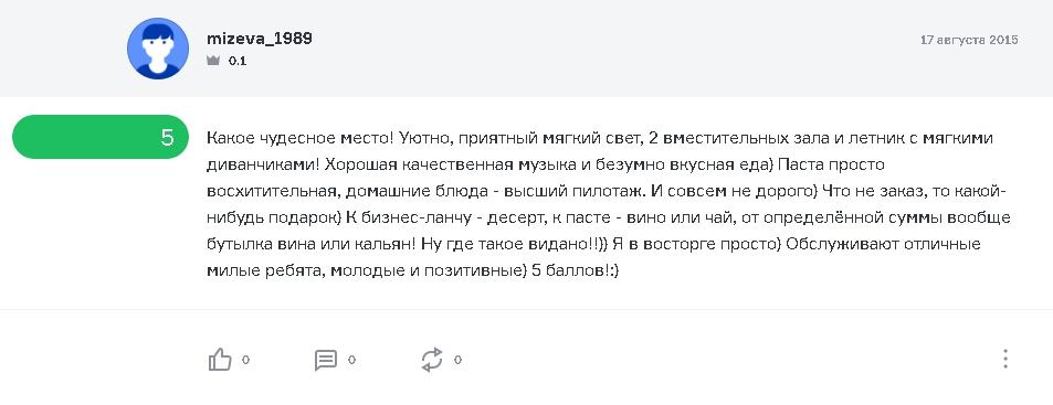 2gis_kak_udalit_otzyv