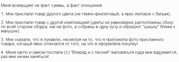 otzyv_na_yarmarke_masterov