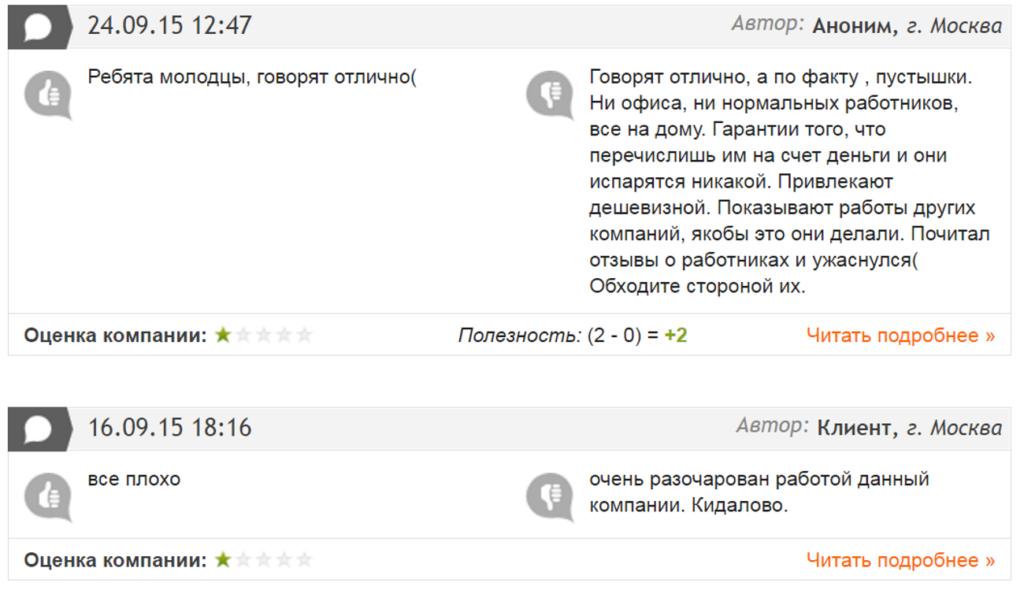 appstore_kak-udalit-otzyvy