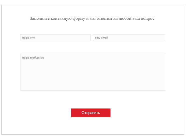 udalenie_otzyva_samostoyatelno_s-_yandex-kart