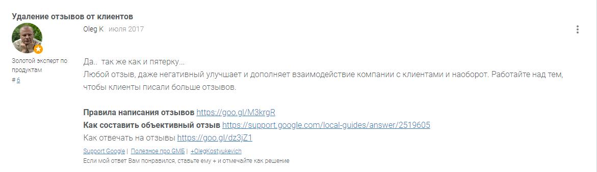 Скриншот ru.advertisercommunity.com