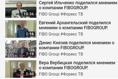 защита репутации FIBO GROUP