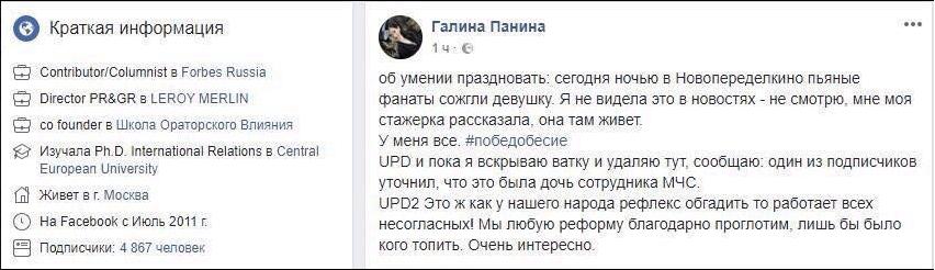 Фото скриншот life.ru
