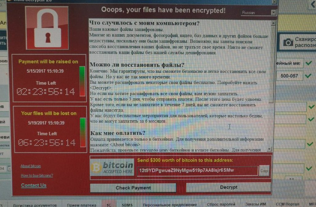 Приветствие, которое видели компании, подцепившие WannaCry