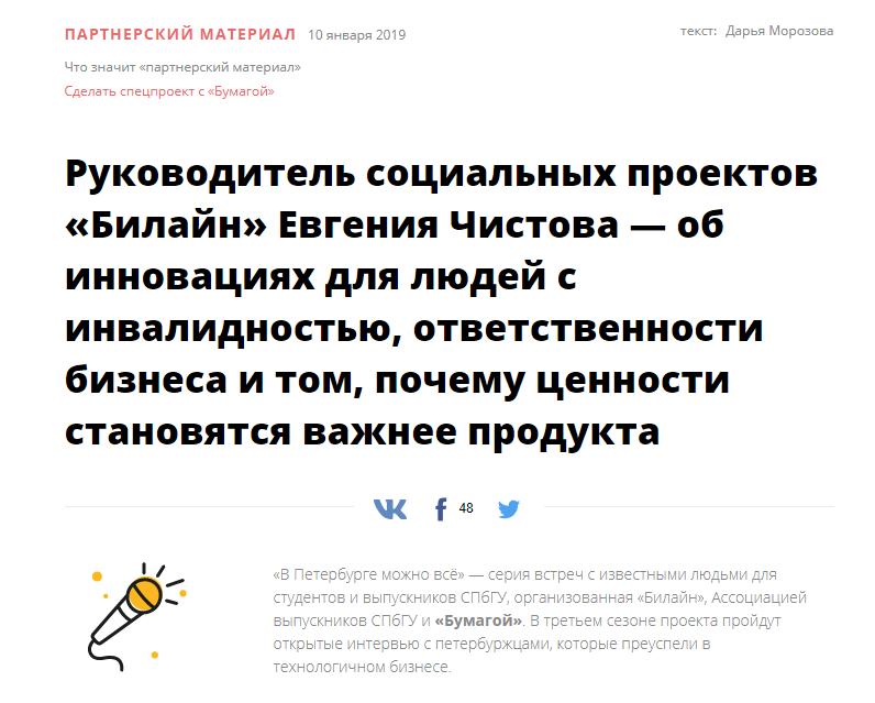скрин статейный маркетинг