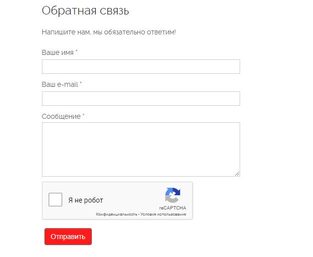 Madjob.ru отзывы: как сделать репутацию идеальной