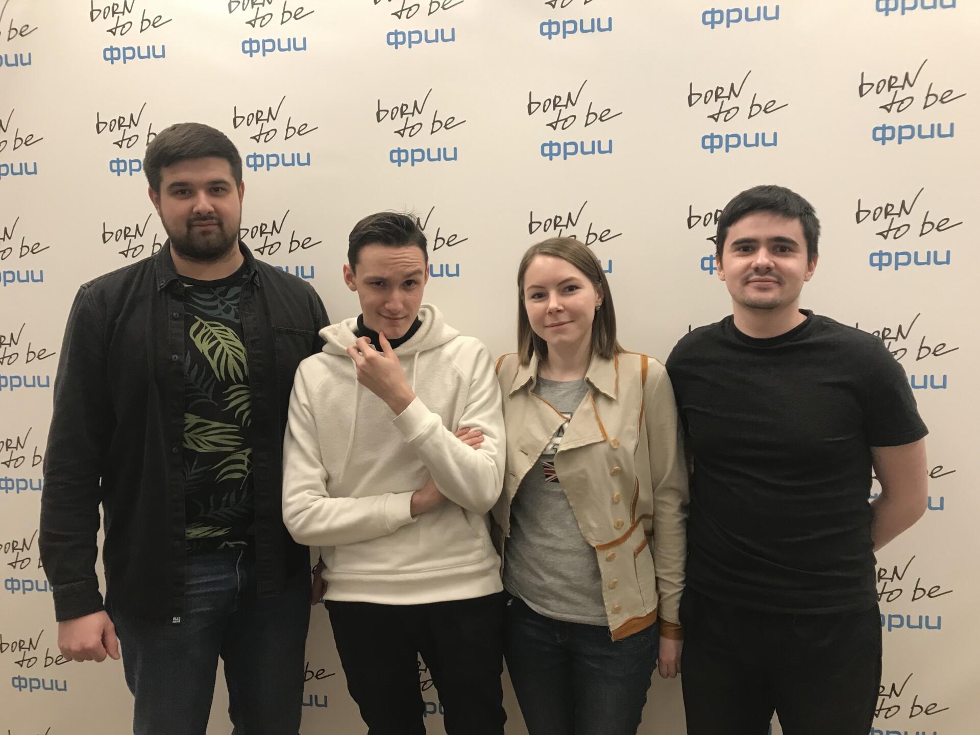 Репутация.Москва в Акселераторе ФРИИ