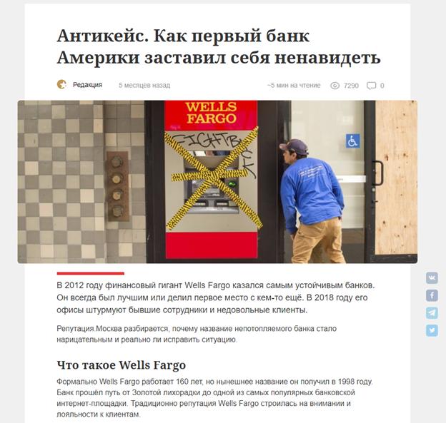 Редакционная политика блога агентства Репутация.Москва
