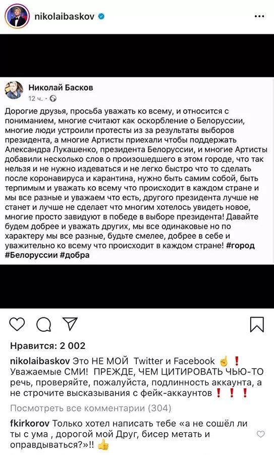 Институт деловой репутации в России только появляется. Позиция Майкла Наки